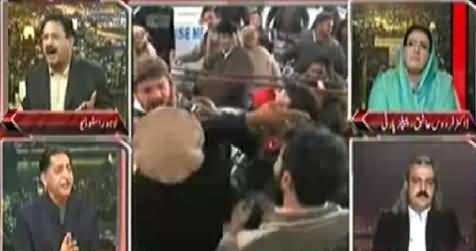 Qazi Saeed Blasts Mian Javed Latif and Firdaus Ashiq Awan on Fighting in Live Show