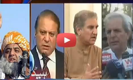 Qualification of Pakistani Politicians, Nawaz Sharif is BA Pass and Fazal ur Rehman only Matric Pass