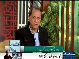 Qutb Online (Allah Ki Rah Mein Kharch Karna & Mehman Nawazi) – 12th March 2015