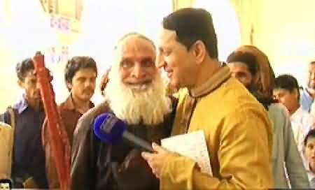 Qutb Online (Aulia Allah Ka Siasi Nizam Mein Kirdar) - 25th June 2014