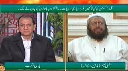 Qutb Online (Children Are Dying Due to Different Diseases) – 5th December 2014