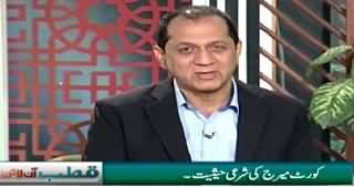 Qutb Online (Court Marriage Ki Sharai Hasiyat) – 7th May 2015