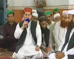 Qutb Online (Special From Jamia Muhammadia Rizvia Lahore) - 23rd April 2014