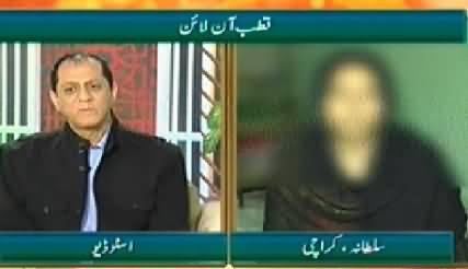 Qutb Online (Halaat Mein Tabdeeli Ki Zarorat) – 1st January 2015