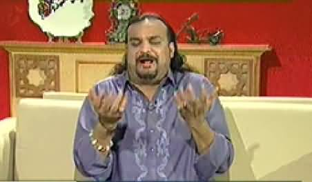 Qutb Online (Hazar Omar Farooq (RA) Ki Seerat) - 30th October 2014