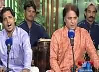 Qutb Online (Hazrat Ali (R.A) Aur Hazrat Fatima (R.A) Ka Nikah) – 16th September 2015