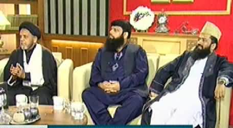 Qutb Online (Hazrat Imam Hussain (RA) Ki Shahadat in Karbala) - 31st October 2014