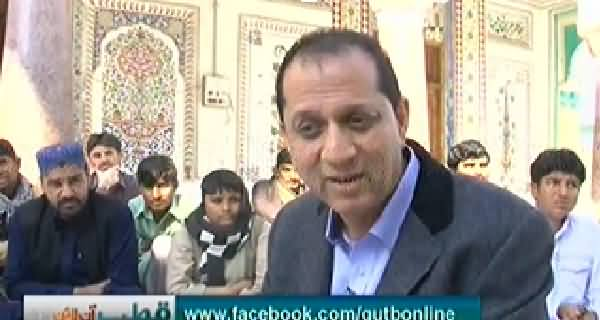 Qutb Online (Hazrat Sakhi Sarwar Ka Darbaar) - 26th February 2014