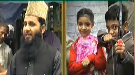 Qutb Online (Impact of Parents Fight on Children) - 12th November 2014