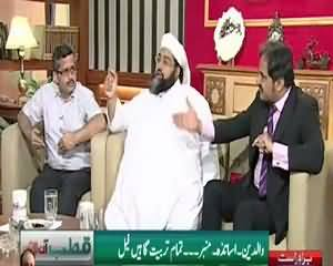 Qutb Online (Indian Culture Destroying Our Nation) – 2nd September 2015