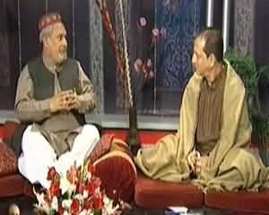 Qutb Online (Ishq E Rasool (PBUH) Ka Izhar Kaise Ho) - 9th April 2014