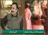 Qutb Online (Islam Mein Milawat Karne Wale Ki Saza) – 16th October 2015