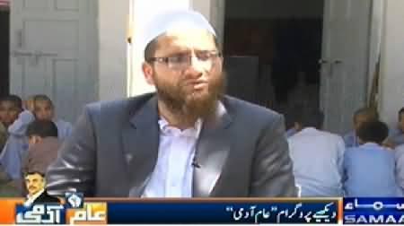 Qutb Online (Islami Taleemat Par Amal Mein Nijat) – 21st November 2014