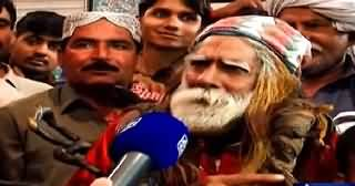 Qutb Online (Jhoole Jhoole Laal Qalandar) – 8th April 2015