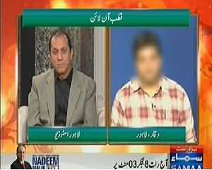 Qutb Online (Jis Ka Ikhlaq Nhi Us Ka Eman Nahi) - 10th April 2014