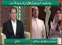 Qutb Online (Kala Jado & Reham, Imran Divorce) – 11th November 2015
