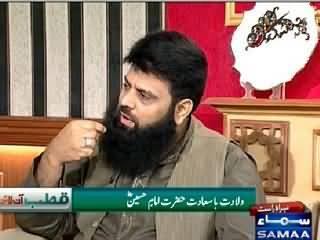 Qutb Online (Khulfa-e-Rashideen Aur Ahl-e-Bait Se Mohabbat) – 22nd May 2015