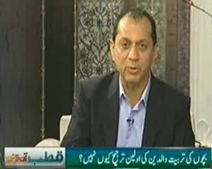 Qutb Online (Maan Baap Ki Zimmedari, Bachon Ki Tarbiyat) - 27th March 2014