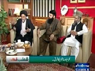 Qutb Online (Mehram Aur Na Mehram Ka Farq) – 8th May 2015
