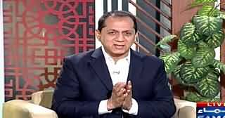 Qutb Online (Pakistan Mein Jaali Amlon Ki Bharmaar) – 15th April 2015