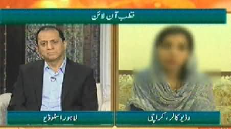 Qutb Online (Public Problems on Phone Calls) – 22nd May 2014