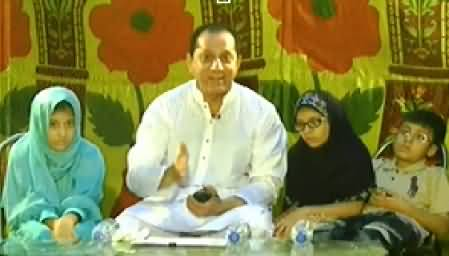 Qutb Online (Responsibilities of The State) - 19th June 2014