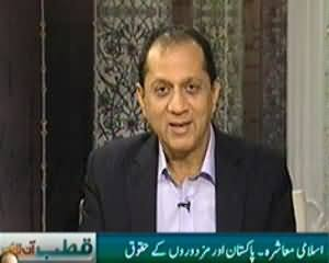 Qutb Online (Rights of Laborers in Pakistan) - 17th April 2014