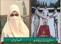 Qutb Online (Salute To Captain Asfandyar Shaheed) – 14th October 2015