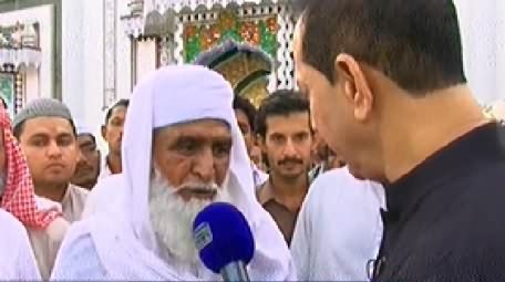 Qutb Online (Special Program From Darbar Zinda Pir Ghamkol Sharif) - 19th November 2014
