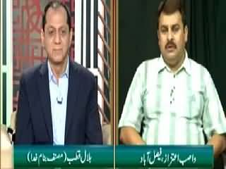 Qutb Online (Talk with Public of Pakistan) – 14th May 2015