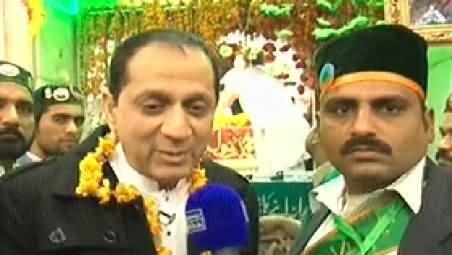 Qutb Online (Urs Mubarak of Hazrat Data Ganj Bakhsh) - 24th December 2014