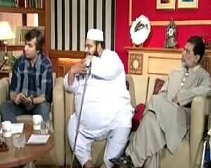 Qutb Online (What Is Islamic Economical System?) – 10th June 2015