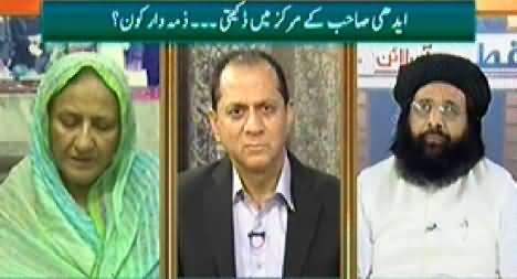Qutb Online (Who is Responsible For Robbery in Edhi Centre) - 29th October 2014