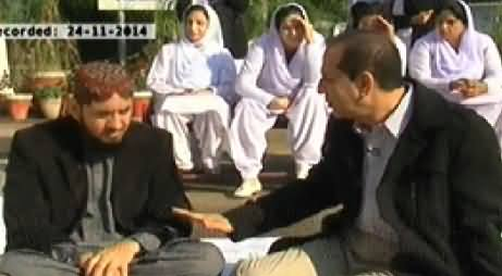 Qutb Online (Why There is No Respect For Nursing Profession) - 26th November 2014