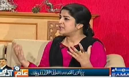 Qutb Online (Women Still Demanding Her Rights in Pakistan) – 12th December 2014