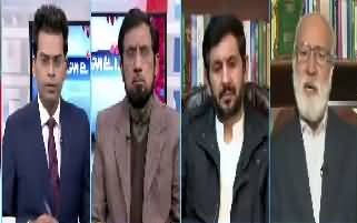 Raey Apni Apni (Current issues) – 28th January 2018