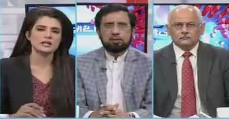 Raey Apni Apni (Afghanistan And America Issue) – 18th February 2018