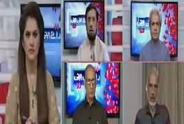 Raey Apni Apni (Dams Are Necessary For Pakistan) – 8th September 2018