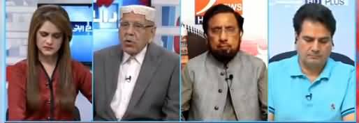 Raey Apni Apni (Discussion on Current Issues) – 12th May 2018
