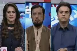 Raey Apni Apni (Discussion on Current Issues) – 1st September 2018