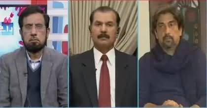 Raey Apni Apni (Future of Nawaz Sharif) – 27th January 2018