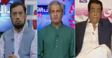 Raey Apni Apni (Imran Khan PM Of Pakistan) – 18th August 2018