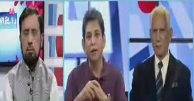 Raey Apni Apni (Karachi Ki Siasat) – 12th November 2017