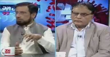 Raey Apni Apni (Panama Case Ke Faisle Ka Intezar) – 26th March 2017