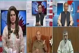 Raey Apni Apni (PMLN Decide To Challenge Report) – 15th July 2017