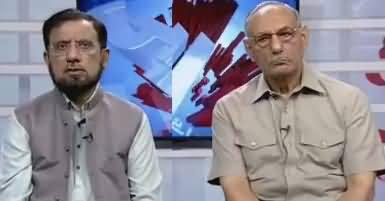 Raey Apni Apni (PMLN Leaders Ki JIT Per Gola Bari) – 2nd July 2017