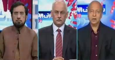 Raey Apni Apni (PMLN Mein Phoot Par Gayi) – 24th March 2018