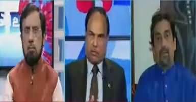 Raey Apni Apni (Sharif Family Ka Ahtasab) – 22nd October 2017
