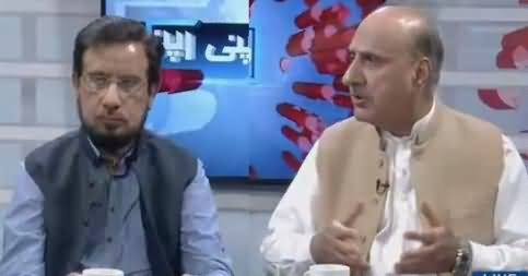 Raey Apni Apni (Who Is Behind Chemical Attack in Syria?) – 8th April 2017