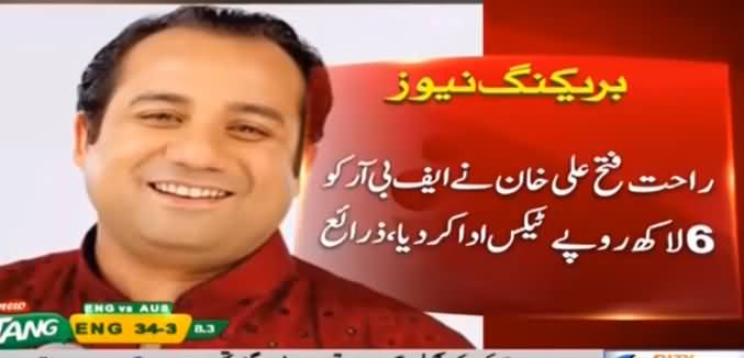 Rahat Fateh Ali Khan Paid Hefty Tax To FBR After Audit